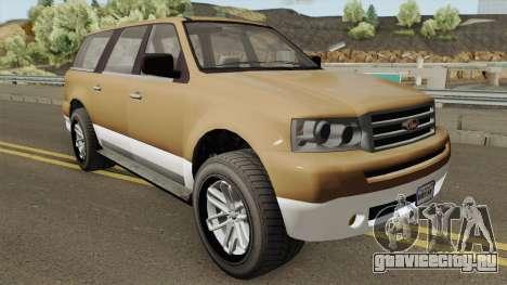 Vapid Prospector Normal V2 GTA V для GTA San Andreas