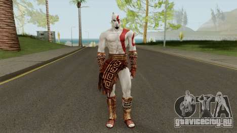 Kratos God Of War 2 для GTA San Andreas