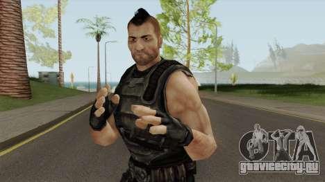 Jospeph Turok from Turok 2008 для GTA San Andreas