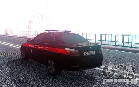 BMW M5 E60 Следственного комитета РФ для GTA San Andreas