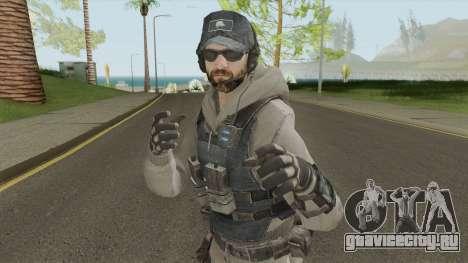 ISA LMG (Call of Duty: Black Ops 2) для GTA San Andreas