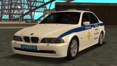 BMW 525i ГУ МВД