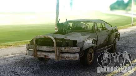 Argent Cavalier Mad Max для GTA San Andreas