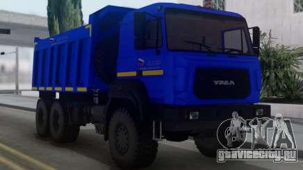 Урал 6370К-0121-30Е5 для GTA San Andreas