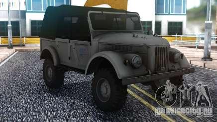 ГАЗ-69 Фермер Симулятор 2015 для GTA San Andreas