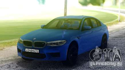 BMW M5 F90 Blue для GTA San Andreas