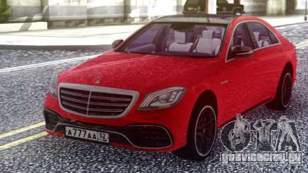 Mercedes-Benz S63 W222 2018 Red для GTA San Andreas