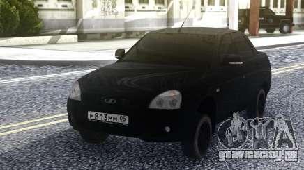 ВАЗ 2170 Повышенный для GTA San Andreas