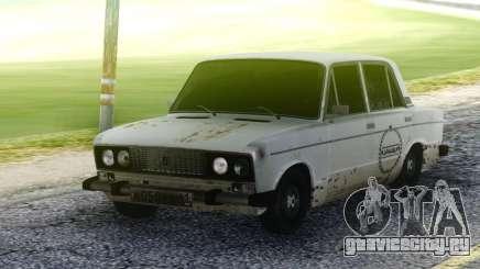 ВАЗ 2106 Ржавый для GTA San Andreas
