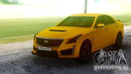 Cadillac CTS-V Orange для GTA San Andreas