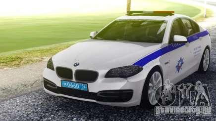 BMW 530 ГИБДД для GTA San Andreas