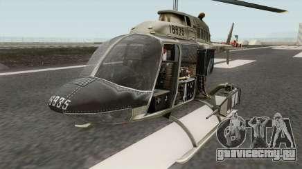 Bell OH-58A Kiowa для GTA San Andreas
