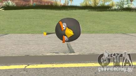 Angry Birds Bomb для GTA San Andreas
