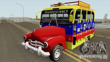 GMC 3100 Bus Escalera для GTA San Andreas