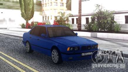BMW M5 E34 Blue Sedan для GTA San Andreas