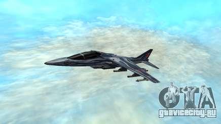 Гидра МиГ-35 для GTA San Andreas