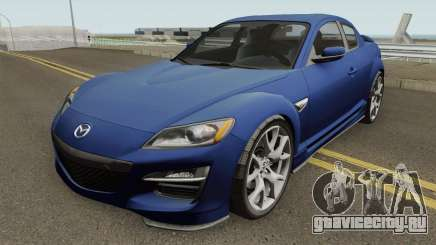 Mazda RX-8 2011 для GTA San Andreas