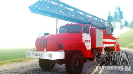 Урал 4320 АЦЛ для GTA San Andreas