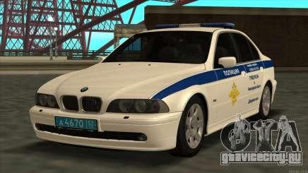 BMW 525i ГУ МВД для GTA San Andreas
