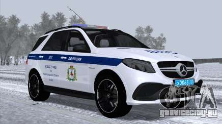 Mercedes-Benz GLE AMG 63S УГИБДД ГУ МВД для GTA San Andreas