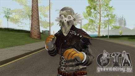 GTA Online Arena War Skin 2 HQ для GTA San Andreas