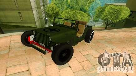 Jeep Willys Flatfender Loose Nuts для GTA San Andreas