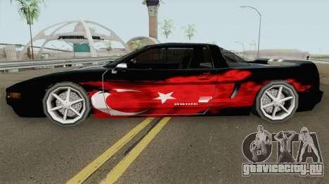 Infernus New (Turkish Skin) 2019 для GTA San Andreas
