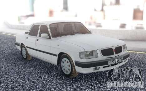 ГАЗ 3110 Волга Старого образца для GTA San Andreas