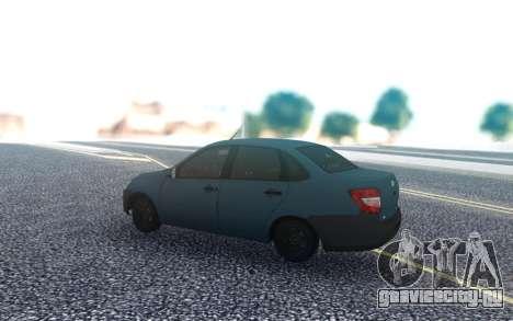 Lada Granta для GTA San Andreas