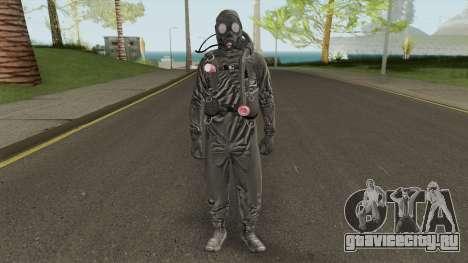 HazMat Skin Black для GTA San Andreas