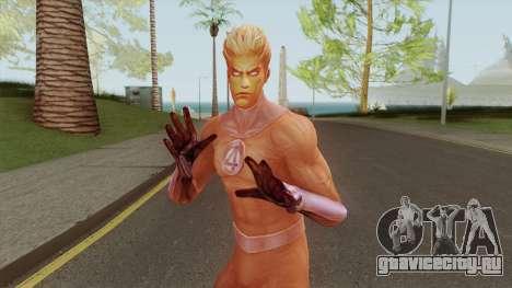 MFF Human Torch для GTA San Andreas