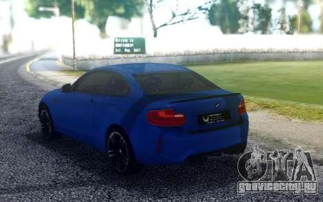 BMW M2 для GTA San Andreas