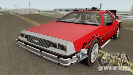 DeLorean DMC-12 (Back To The Future) для GTA San Andreas