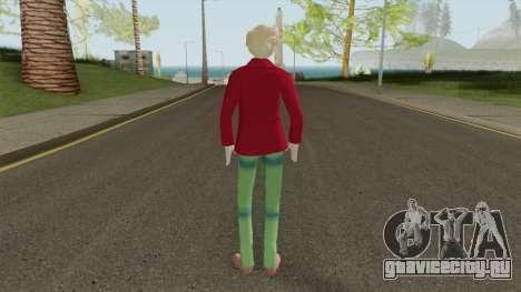 Haruka Tenoh для GTA San Andreas