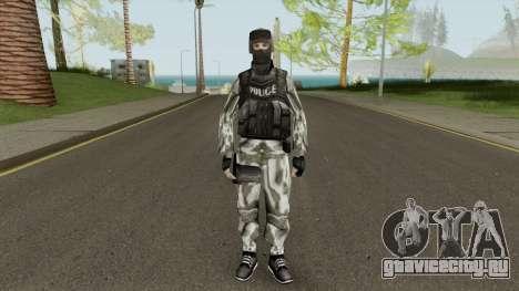 Fuerzas Especiales De La Marina для GTA San Andreas