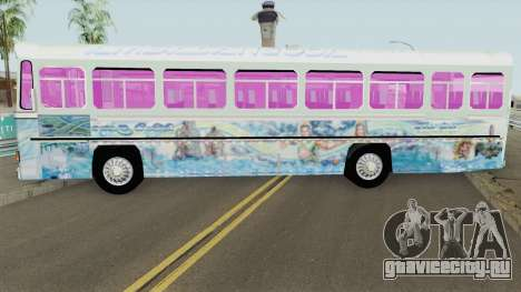 Kola Rajina для GTA San Andreas