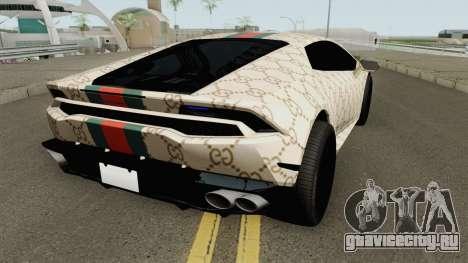 Lamborghini Huracan 2014 (Gucci Style) для GTA San Andreas