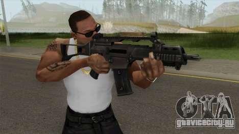 Battlefield 3 G36C для GTA San Andreas
