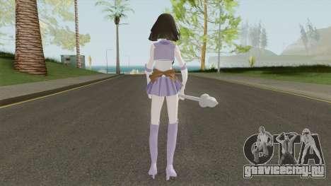 Sailor Saturn для GTA San Andreas