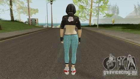 Momiji Sport Leggings для GTA San Andreas