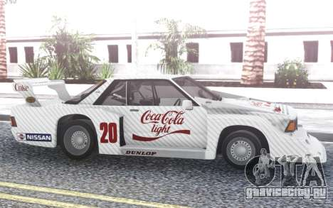 Nissan Bluebird Super для GTA San Andreas