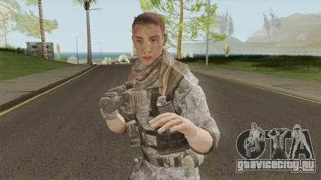 Konrad Enemy From Spec Ops: The Line для GTA San Andreas