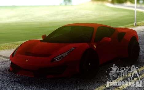 Ferrari 488 Pista V1 для GTA San Andreas