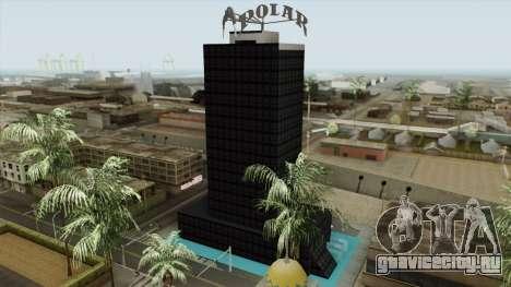 Expresa Polar для GTA San Andreas