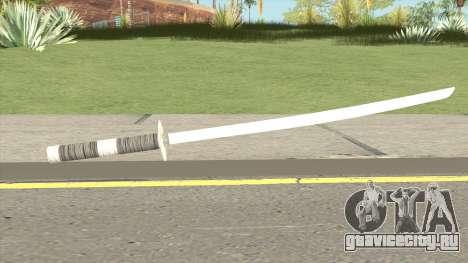 Sword V2 для GTA San Andreas