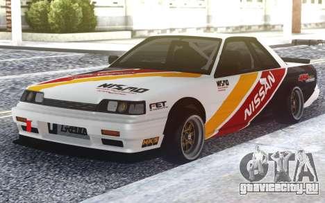 Nissan Skyline R31 для GTA San Andreas