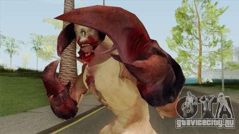 Mutated Alien V1 для GTA San Andreas