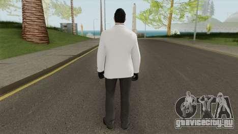 GTA Online Random Skin 20 для GTA San Andreas