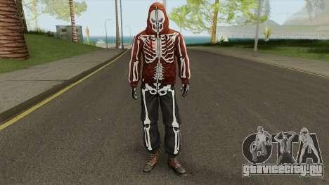 Special Force (SFPH) Skeleton Burglar для GTA San Andreas