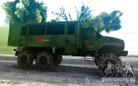 Ural Next Вахта LPcars для GTA San Andreas